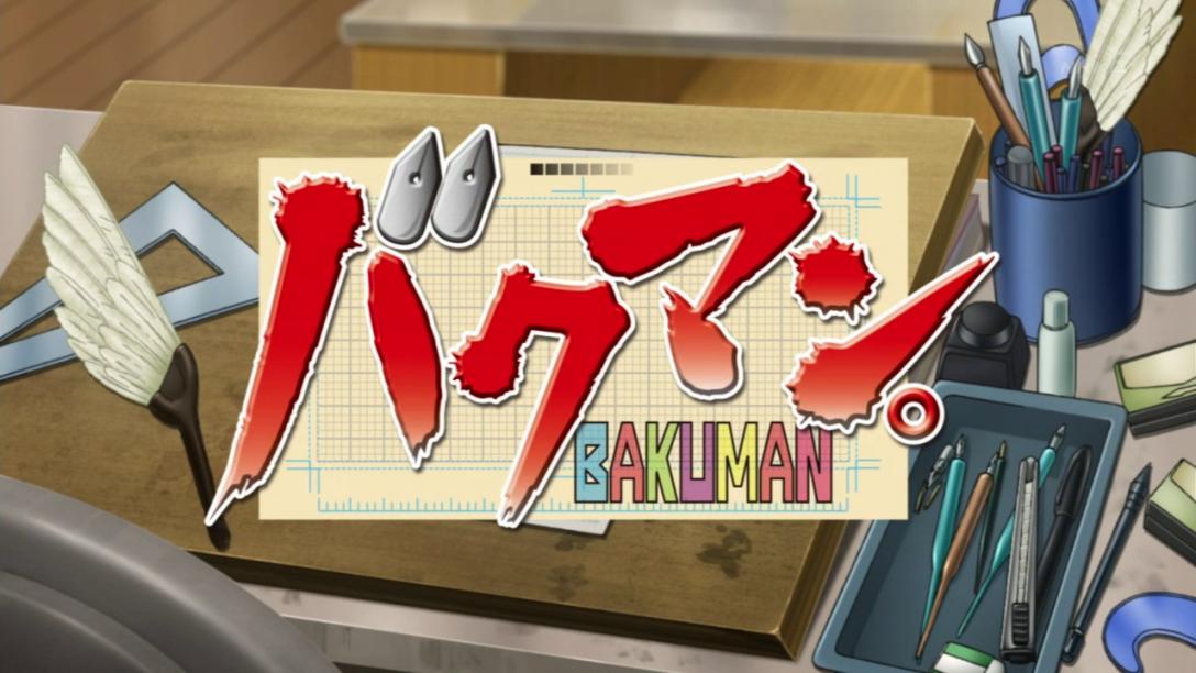 Recomienda una serie al resto!! Bakuman_logo